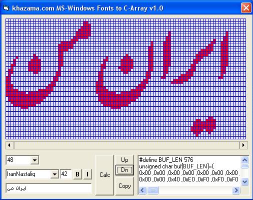 [تصویر:  font2array.png]