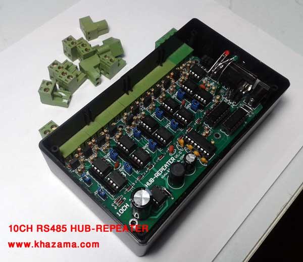 rs485 hub هاب ریپیتر repeater
