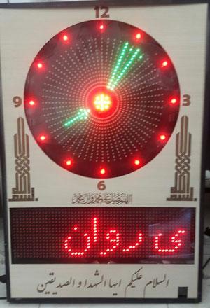 تابلو حسینیه مسجد تابلو روان تابلو حرم امام رضا
